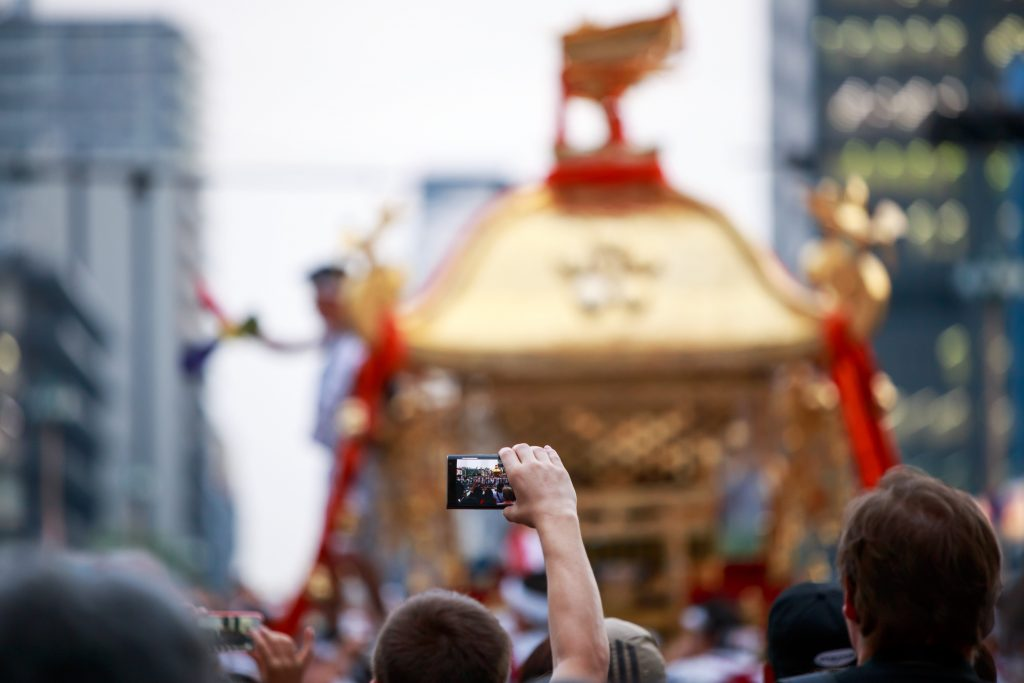 Holding public or social media events is important for public relations in japan strategy