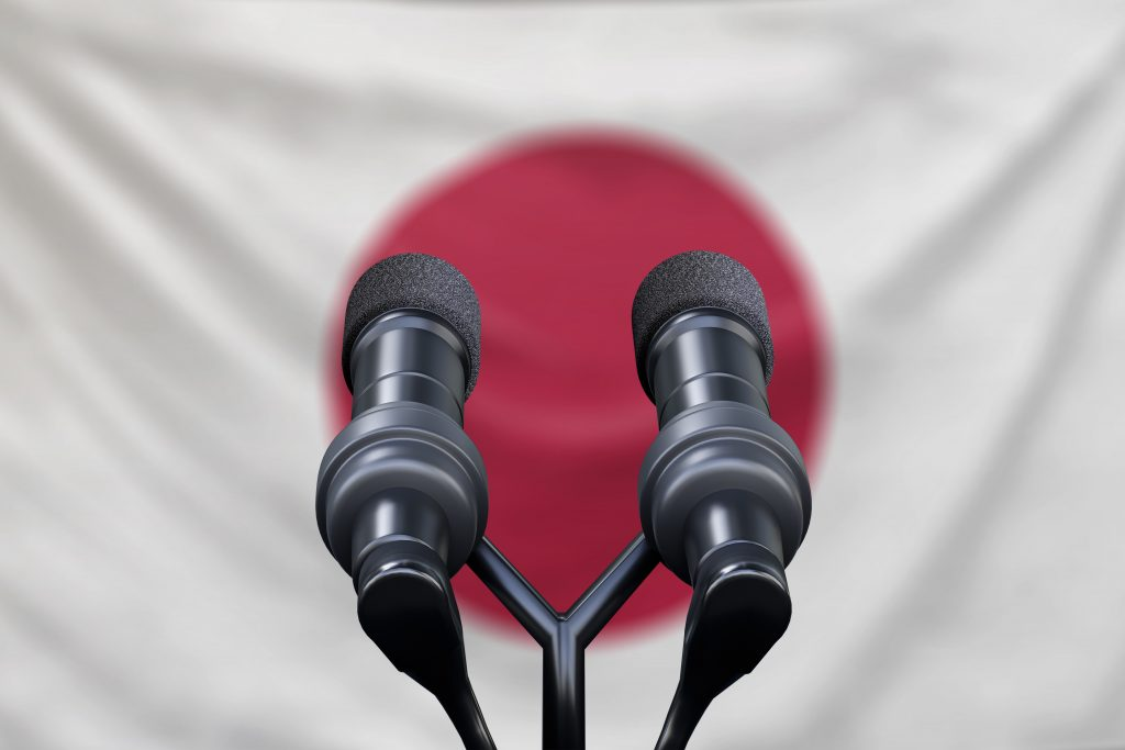 Importance Of Holding a press event For Public Relation In Japan