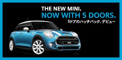 Automotive Bilingual Banner for Mini Japan in English