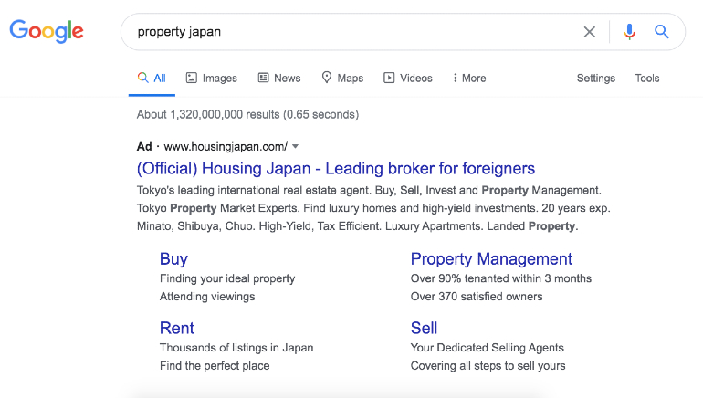 Example of PPC in Japan
