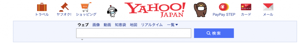 Different Types of Ads on Yahoo! Ads Japan