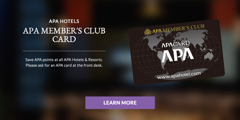 APA hotels English website membership CTA