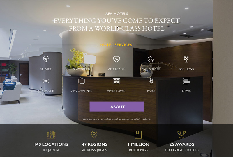 APA Hotels Japanese homepage services listing