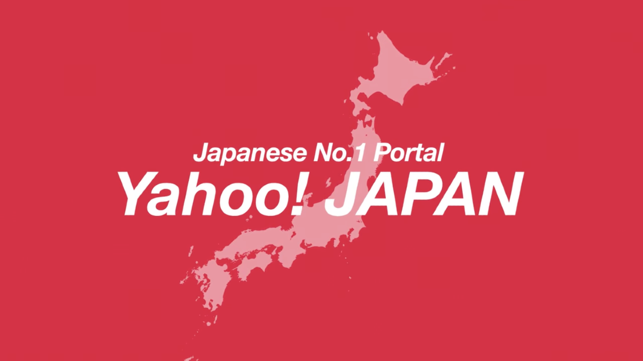 Banner promotion of Yahoo! Japan search ads in Japan