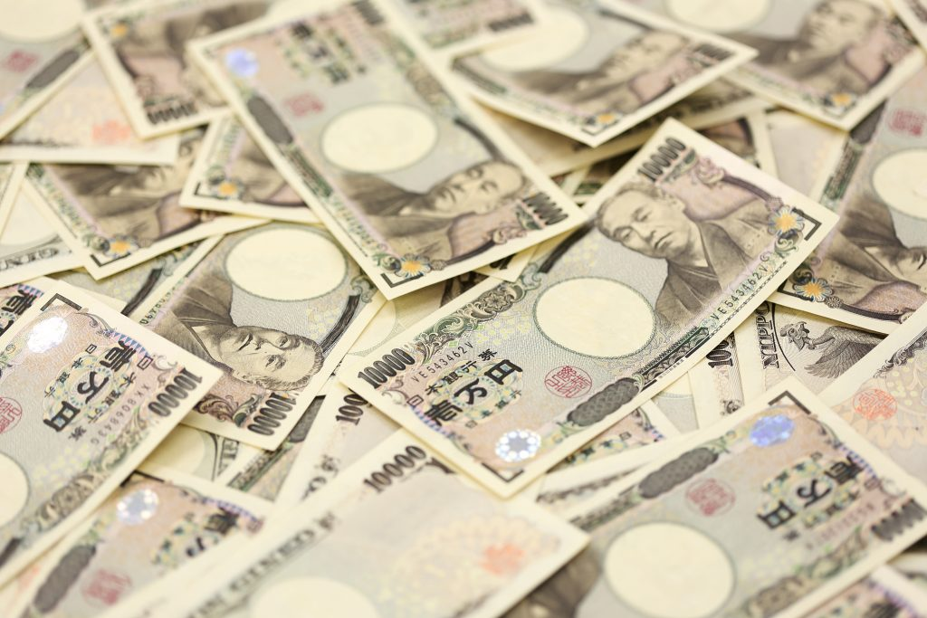 Capital to be able to register and start business in Japan