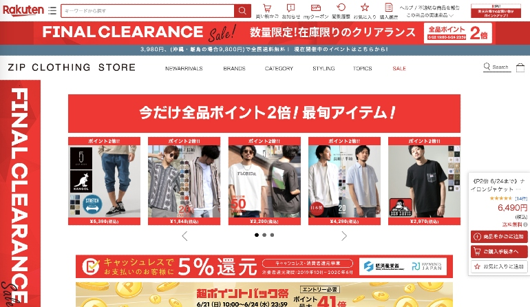Example of how to sell on Rakuten Japan from Zip Clothing