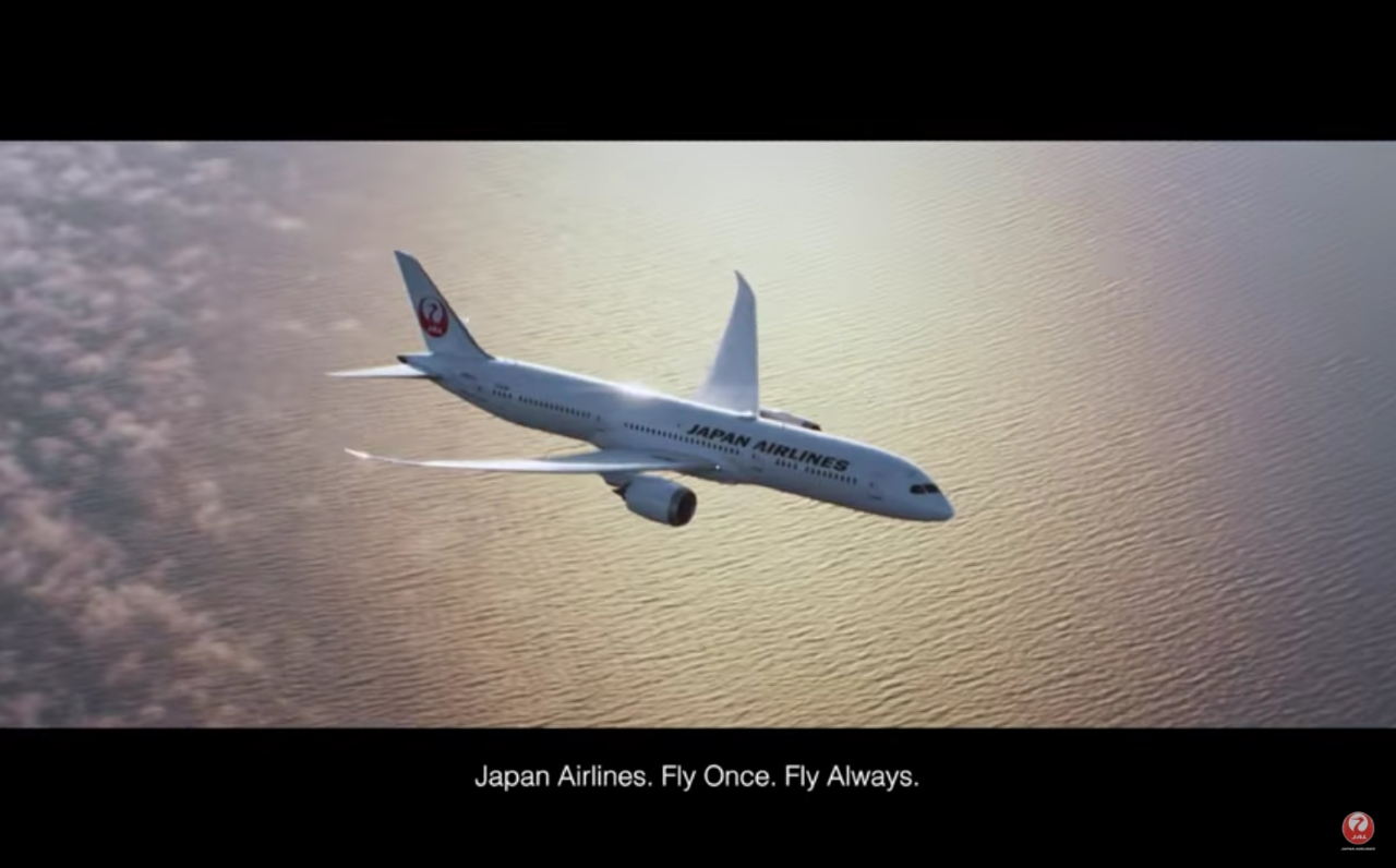 Example of Japan Airlines online advertising content in Japan