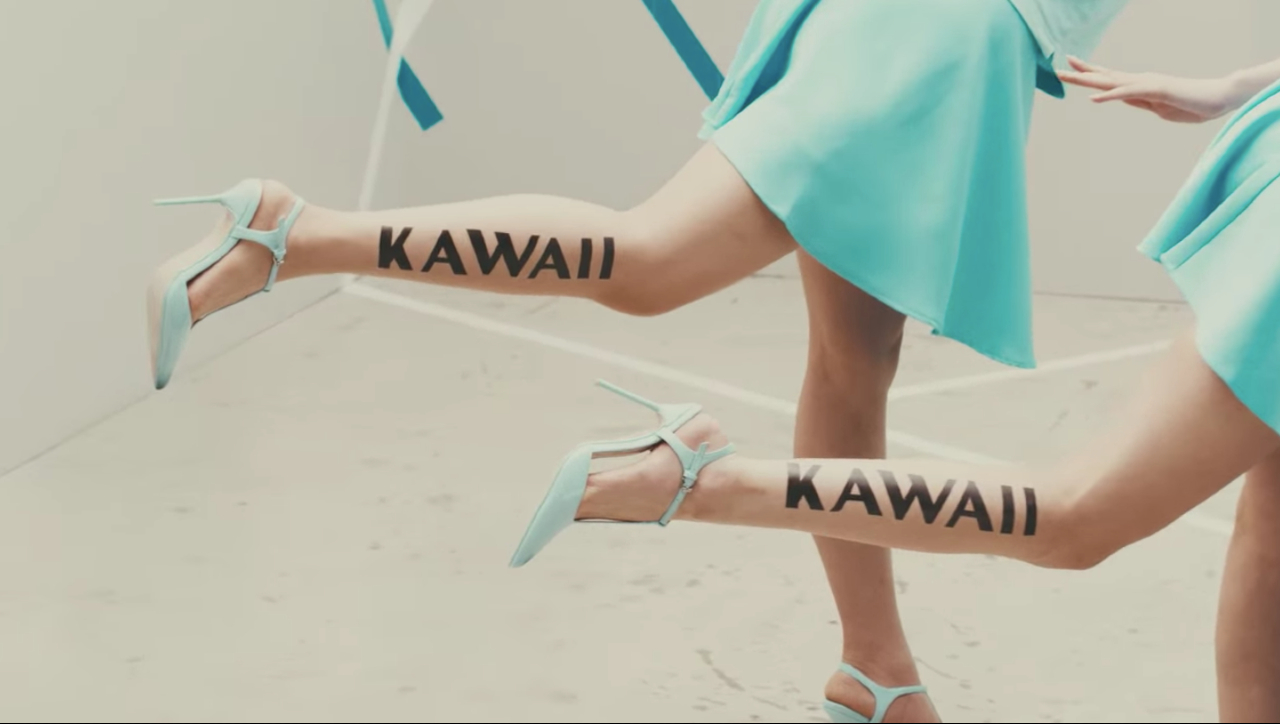 Example of Kawai Japanese advertising style