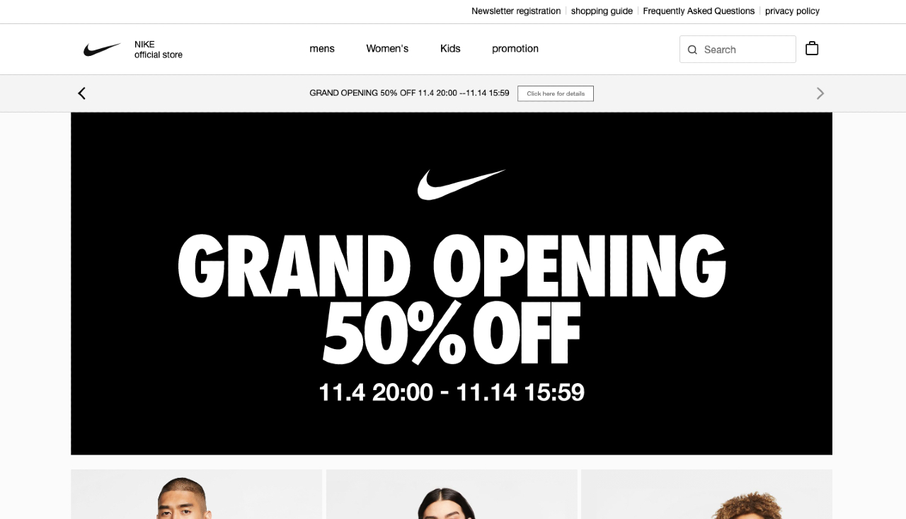 Example of Nike's Rakuten online advertising in Japan