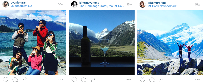 New Zealand Tourism SNS Campaign on Instagram