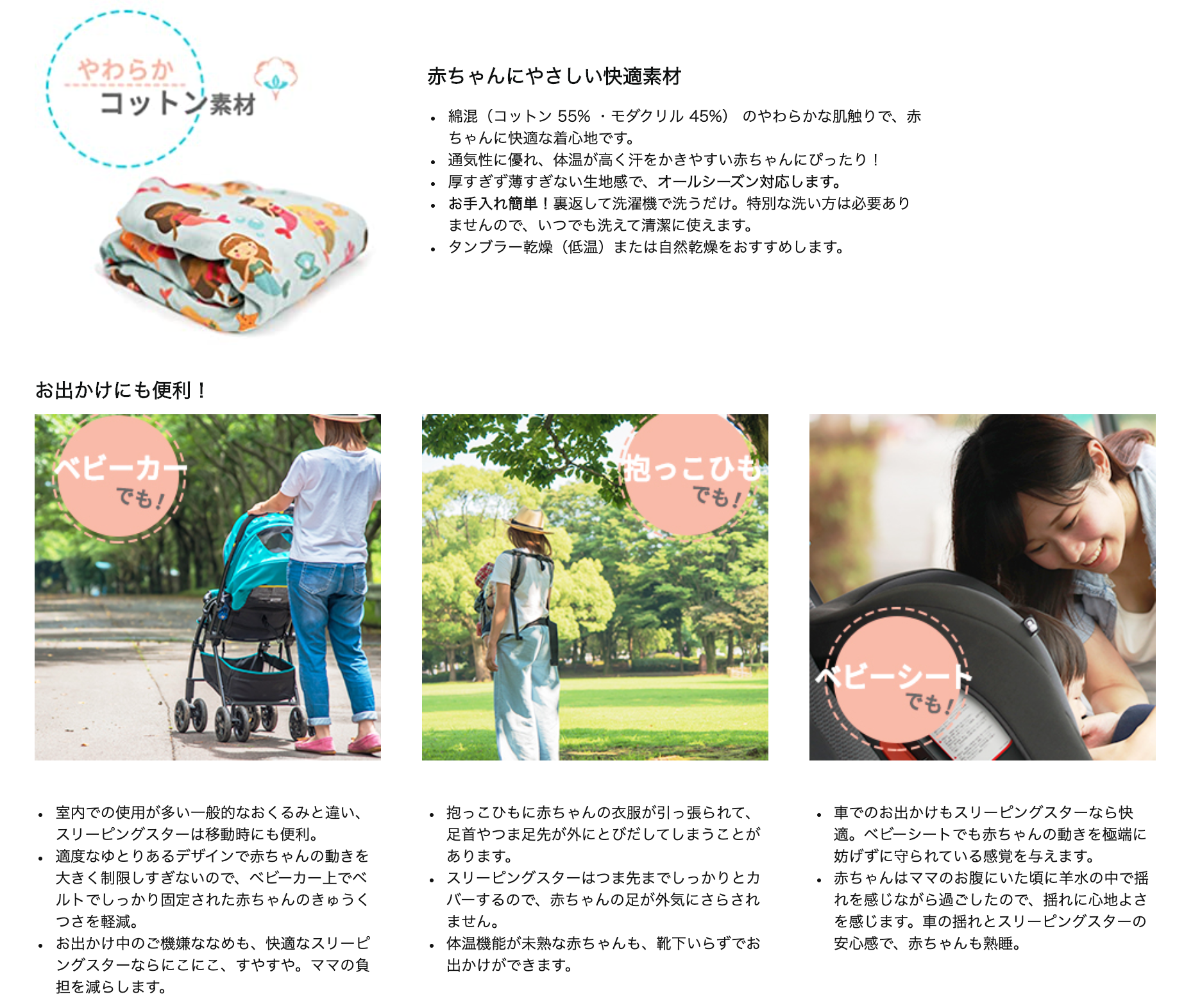 Japanese ecommerce agency services in Tokyo testing A+ content example