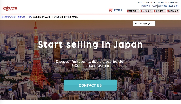Rakuten Japan ecommerce selling account