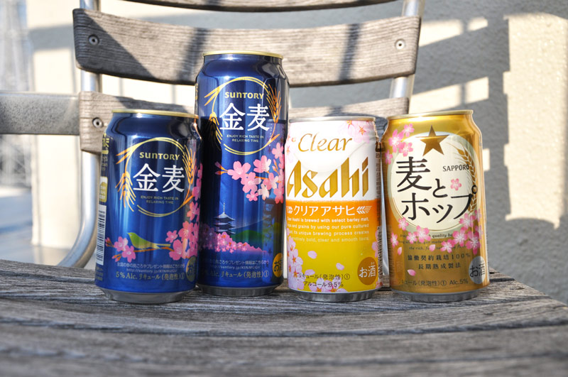 japanese sakura beer cans