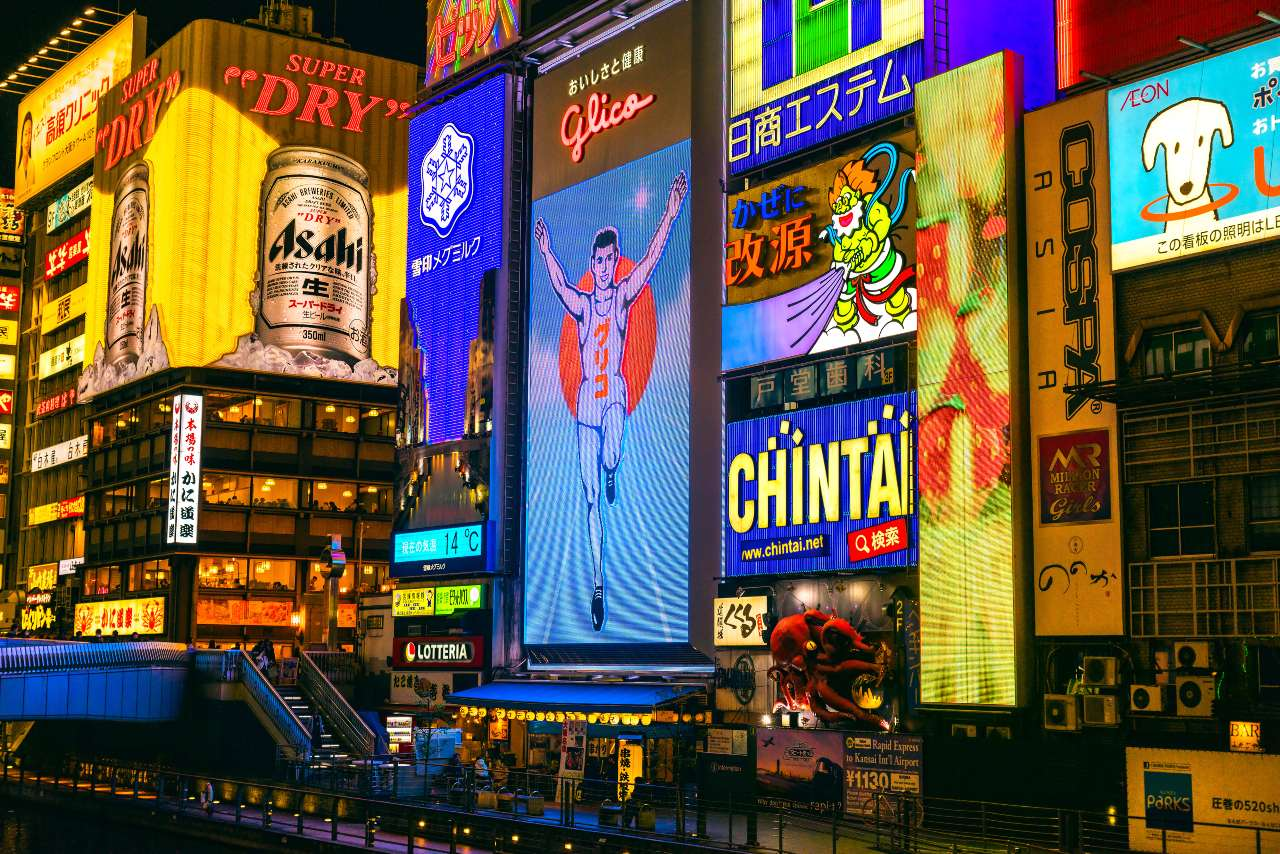 Snapshot of traditional advertising landscape and digital marketing in Japan