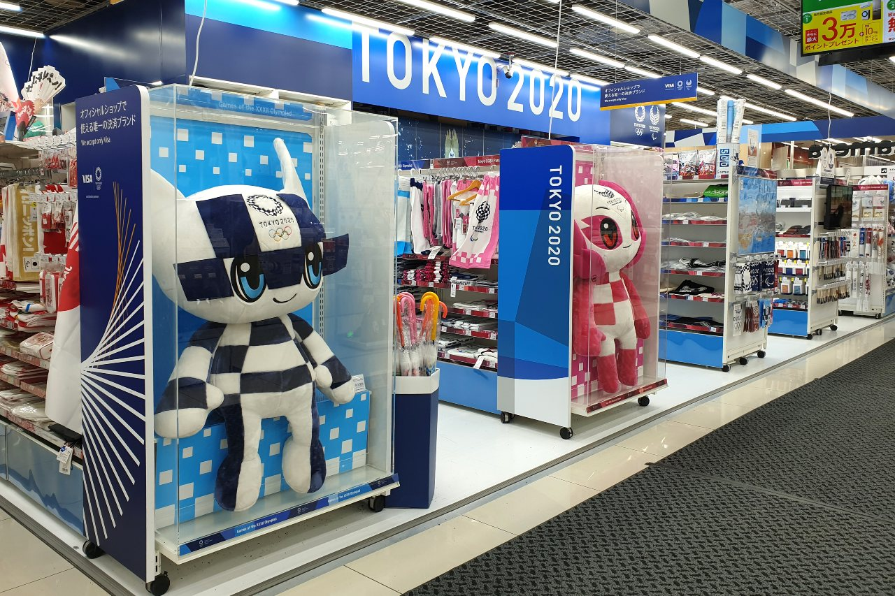 Tokyo Olympics 2020 example of trends related to Japanese keywords
